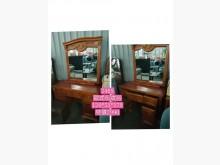 [9成新] 閣樓2485-歐式化妝台鏡台/化妝桌無破損有使用痕跡