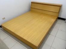 [9成新] 超級厚實6*7雙人床架(含床頭雙人床架無破損有使用痕跡