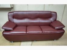 [全新] 702型酒紅色乳膠厚皮三人沙發椅雙人沙發全新