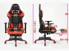 [全新] 特斯拉電競賽車椅(紅色)+腳墊電腦桌/椅全新