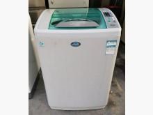 [8成新] 三合二手物流(三洋變頻13公斤)洗衣機有輕微破損