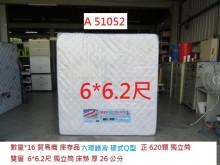 [全新] A51052 六環硬式6尺床墊雙人床墊全新