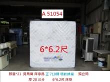 [全新] A51054 環狀蜂巢6尺床墊雙人床墊全新