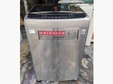 [95成新] 三合二手物流(樂金變頻17公斤)洗衣機近乎全新