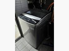 [9成新] 大同洗衣機TAW-A150DD洗衣機無破損有使用痕跡