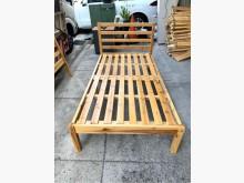 3.5尺實木床架/單人床/床架單人床架近乎全新