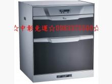 [全新] 0983375500喜特麗烘碗機烘碗機全新