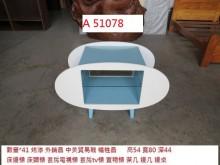 [95成新] A51078 展示 藍領 床頭櫃電視櫃近乎全新