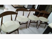 [95成新] 時尚百搭椅子共有隻每隻只售980餐椅近乎全新