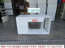 [8成新] K16720 白色電腦桌 書桌書桌/椅有輕微破損