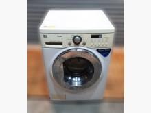 [7成新及以下] 樂金LG滾筒洗衣機(洗脫烘)脫水洗衣機有明顯破損