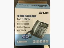 [9成新] 超值G-PLUS來電顯示有線電話其他無破損有使用痕跡