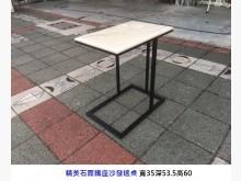 [8成新] 現代風石面鐵座茶几 沙發桌 邊桌有輕微破損