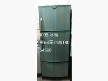 [9成新] J095 冰箱冰箱無破損有使用痕跡