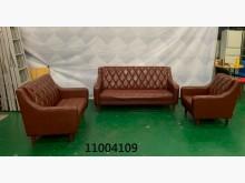 [9成新] 11004109 暗紅色沙發組多件沙發組無破損有使用痕跡