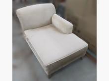 [8成新] A111113*貴妃椅布沙發*單人沙發有輕微破損