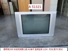 [9成新] A51321 國際牌 29吋電視電視無破損有使用痕跡
