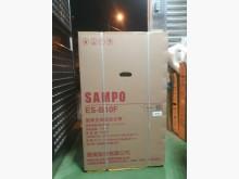 [全新] SAMPO聲寶10KG 洗機機洗衣機全新