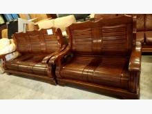 [9成新] 大台北二手傢俱-1+2+3木頭椅木製沙發無破損有使用痕跡