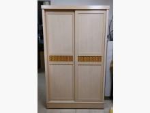 [95成新] 三合二手物流(精美4尺衣櫃)衣櫃/衣櫥近乎全新