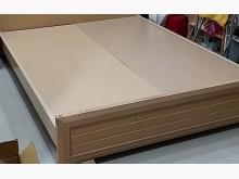 [8成新] 雙人床架(不含床頭收納櫃)雙人床架有輕微破損