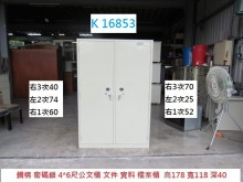 [8成新] K16853 密碼鎖 公文櫃辦公櫥櫃有輕微破損