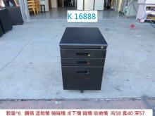 [8成新] K16888 58 黑色 活動櫃辦公櫥櫃有輕微破損
