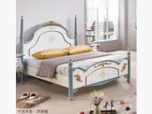 [全新] 維多利亞6尺床台床架*床底*雙人雙人床架全新