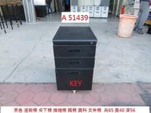 [9成新] A51439 KEY 活動櫃辦公櫥櫃無破損有使用痕跡