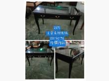 [9成新] 閣樓2571-主管桌附強化玻璃辦公桌無破損有使用痕跡