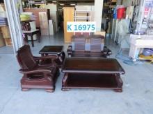 [8成新] K16975 1+2 木椅組木製沙發有輕微破損