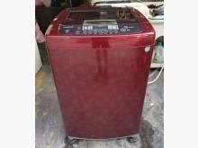 [9成新] 三合二手物流(LG變頻13公斤)洗衣機無破損有使用痕跡