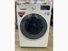[9成新] 吉田二手傢俱❤LG溫水滾筒洗衣機洗衣機無破損有使用痕跡