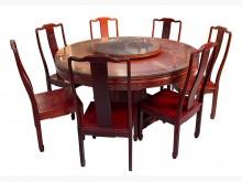 [8成新] 紅花梨圓餐桌含轉盤+7椅餐桌椅組有輕微破損