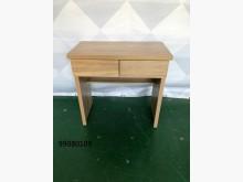 [9成新] 99080109 橡木色二抽書桌書桌/椅無破損有使用痕跡