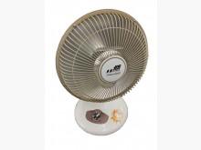 [95成新] X512103*北風電暖器10吋電暖器近乎全新