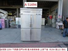 [9成新] A51694 220V 風冷冰箱冰箱無破損有使用痕跡