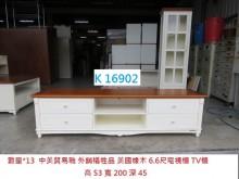 [95成新] K16902 6.6尺 電視櫃電視櫃近乎全新