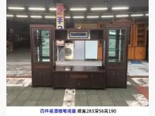 [8成新] 酒櫃電視牆 電視櫃 展示櫃電視櫃有輕微破損