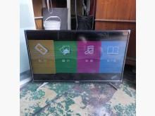 [9成新] 禾聯39吋液晶電視電視無破損有使用痕跡