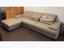 [9成新] A121310*米色牛皮L型沙發L型沙發無破損有使用痕跡