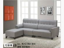 [全新] 可樂果布紋皮L型沙發 桃園區免運L型沙發全新
