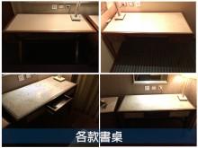 [8成新] 飯店結束營業傢俱 多款書桌書桌/椅有輕微破損