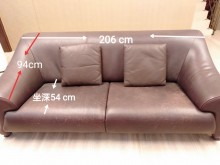 [9成新] 全牛皮厚牛皮沙發雙人沙發無破損有使用痕跡