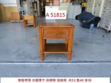[全新] A51815 特價美國橡木床頭櫃床頭櫃全新