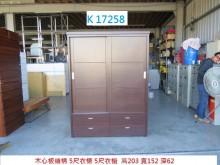 [8成新] K17258 木心板 5尺衣櫃衣櫃/衣櫥有輕微破損