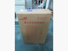 [95成新] ♥恆利♥九成新~北方7葉片電暖氣電暖器近乎全新