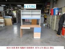 [8成新] K17292 兒童書桌 電腦桌書桌/椅有輕微破損