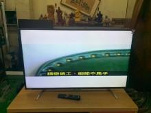 [9成新] 東元 43吋液晶電視*2017年電視無破損有使用痕跡