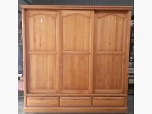 [8成新] 原木7尺衣櫃衣櫃/衣櫥有輕微破損